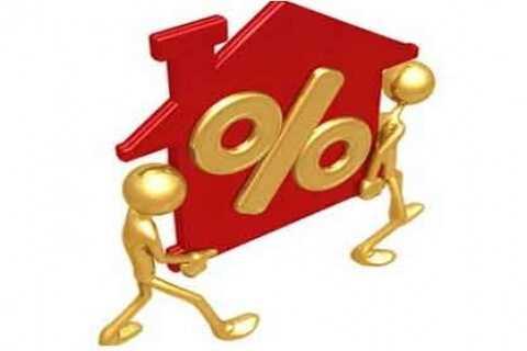 düşük faizli kredi veren bankalar 2014