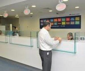 Bankalardan Döviz Alıp Satma